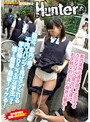 最近、都内で噂の千円でパンツを見せてく...