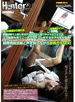 就職活動で上京し安ホテル代わりに使うネットカフェでは、エロ動画を見てこっそりオナニーをする女子大生が急増!薄い壁越しに聞こえる喘ぎ声が気になり思いきって注意をしたら、強引に女の子の個室に引き込まれ、超発情就活娘と声を殺しながら即席ガチSEX!