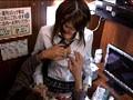 プチ家出の宿泊先として有名なマンガ喫茶では最近、数百円の延長代やカップ麺代欲しさに「なんでもするのでお金下さい」と部屋にいきなり女子校生がやって来て、信じられないくらい格安でエッチなことができる! 1