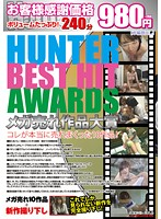 「HUNTER BEST HIT AWARDS メガ売れ作品大賞」のパッケージ画像