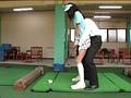 レッスンプロに成り済ましてゴルフ学級を開いたら、プロを夢見て頑張る「うぶゴルファー」の成長途中のオッパイやムチムチの太ももをおもいっきり触れて、スケベな指導しまくれた! 2 サンプル画像0