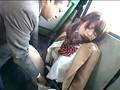 反抗期に差し掛かった名門私立校のお嬢様は、混み合う路線バスでお尻にチ○ポが当たった瞬間、腰を激しく擦り付けヤリまくっている! 10