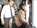 反抗期に差し掛かった名門私立校のお嬢様は、混み合う路線バスでお尻にチ○ポが当たった瞬間、腰を激しく擦り付けヤリまくっている! 12