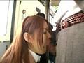 反抗期に差し掛かった名門私立校のお嬢様は、混み合う路線バスでお尻にチ○ポが当たった瞬間、腰を激しく擦り付けヤリまくっている! 2