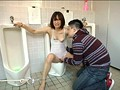 拘束羞恥バイト お金が即欲しい金欠お嬢様!深夜の公衆トイレで卑猥なポーズで30分拘束放置されてみませんか?※運が良ければ何もされません。 2 9
