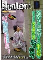 夏祭りで開放的になった浴衣娘が、手当たり次第に男を連れ込む公衆便所。
