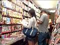 本屋でエッチなレディコミを立ち読みしている女の子のパンティーは実はグチョグチョに濡れて抱かれたがっている!だからどんな男でも声を掛けたら無言でうなずき即OK! 2 1