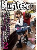 本屋でエッチなレディコミを立ち読みしている女の子のパンティーは実はグチョグチョに濡れて抱かれたがっている!だからどんな男でも声を掛けたら無言でうなずき即OK! 2 ダウンロード