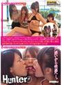 レズビアンのセクシーモデルとグルになって偽キャンペーンガールオーディションを開催!グループ面接で、他のモデル(面接官とグル)の信じられないエロアピールを目撃した女子達はドン引き。