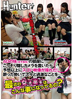 「ADの妹(女子校生)の部屋にこっそり隠しカメラを置いたら予想以上にスゴい映像が撮れた!酔った勢いで次々と過激なことを…。最近の女子校生はこんな事になってるの?」のパッケージ画像