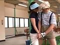 「私が教えてあげようか」とゴルフ練習場で、若い男の子を見つけて声を掛ける美人お姉さんゴルファーは超エロいらしい…。噂じゃ胸が当たるほどの密着コーチで、まんまと勃起した男子の股間をもて遊ぶとか!? 1