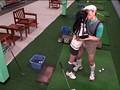「私が教えてあげようか」とゴルフ練習場で、若い男の子を見つけて声を掛ける美人お姉さんゴルファーは超エロいらしい…。噂じゃ胸が当たるほどの密着コーチで、まんまと勃起した男子の股間をもて遊ぶとか!? 14