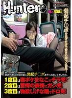 最終バスで爆睡している残業続きの欲求不満OLの目の前に勃起チ○ポをそっと出しておいたら、1度目は寝ボケまなこでチラ見!2度目は驚愕の表情でガン見!3度目は物欲しげな瞳でトロ見!