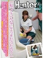 「私ってこんなにエッチだったの?」クラス中からイジメを受けている私は、女子なのに男子便所の掃除を押し付けられて独りで便所掃除をしています。でも、いくら私が掃除をしても男子が駆け込んできて便器をオシッコで汚していきます。