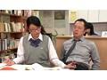 図書館で真面目にお勉強しているメガネをかけた清純女子校生の横で、エロ本を読んでいたら思わず勃起! それに気付いた女子校生が勉強そっちのけで僕のチ○ポに興味津々! 9