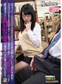 図書館で真面目にお勉強しているメガネをかけた清純女子校生の横で、エロ本を読んでいたら思わず勃起! それに気付いた女子校生が勉強そっちのけで僕のチ○ポに興味津々!2