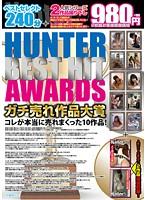 (1hunt00773)[HUNT-773] HUNTER BEST HIT AWARDS ガチ売れ作品大賞 ダウンロード