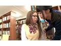 司書の私(レズビアン)が勤める図書館には時々、恥ずかしそうにしながらHな書籍(官能小説、How to本、ヌード本など)を探しに女子がやって来る。 11