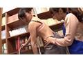司書の私(レズビアン)が勤める図書館には時々、恥ずかしそうにしながらHな書籍(官能小説、How to本、ヌード本など)を探しに女子がやって来る。 4