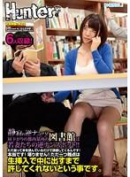 静寂の逆ナンパ!昼下がりの都内某所の図書館は若妻たちの逆ナンスポット!!ただ座って本を読んでいるだけで誘惑してくるんです!本当です!堪りません!ただ一つ難点は生挿入で中に出すまで許してくれないという事です。 ダウンロード