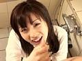 雪見紗弥はアナタのいいなり奥さん 12