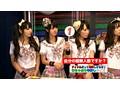 超ネ申星★アイドル 04 チームLOVEエナジ→の冠番組頂いちゃいました!! 1