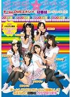 (1iele00004)[IELE-004] 超ネ申星★アイドル 04 チームLOVEエナジ→の冠番組頂いちゃいました!! ダウンロード