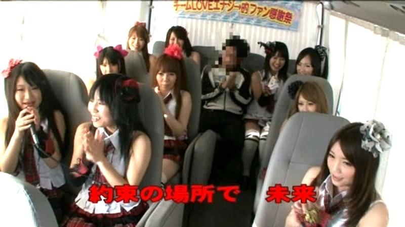 超ネ申星★アイドル 06 チームLOVEエナジ→的ファン感謝祭 の画像1