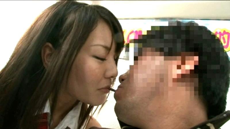 超ネ申星★アイドル 06 チームLOVEエナジ→的ファン感謝祭 の画像2