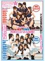超ネ申星★アイドル 09 チームLOVEエナジ→1期生vs2期生 肉弾エロバトル勃発!