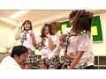 超ネ申星★アイドル SPECIAL チームLOVEエナジ→のエロい進化を大解剖! 7