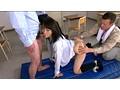 優等生すぎる女子校生は犯されて頭のネジが1本外れるとトンデモナイ変態と化す。 愛内希 15