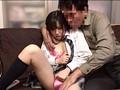 近親相姦!!父親が多感な娘と2人っきりでAV鑑賞 2