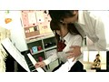 (1iene00097)[IENE-097] ママにも言えない ロリ娘ピアノ教室 ダウンロード 17