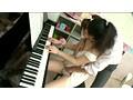 (1iene00097)[IENE-097] ママにも言えない ロリ娘ピアノ教室 ダウンロード 2