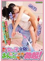 (1iene00106)[IENE-106] 動けない女の子を介抱しておんぶしたらまさかの勃起! ダウンロード
