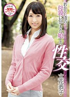 若かりし頃の母親に似てきた娘との性交 立花恭子 ダウンロード