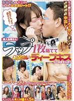 (1iene00402)[IENE-402] 素人お嬢さん ラップ1枚隔ててお父さんとディープキスしてみませんか? ダウンロード