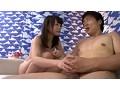 [IENE-624] 心優しい巨乳の素人お姉さん 童貞くんのオナニーのお手伝い!のつもりがセックス講習ってことで赤面素股!恥ずかしいのに気持ちよくて濡れちゃってヌルっと入って筆おろし!in渋谷