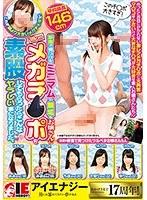 新宿で見つけたミニマムで無垢なお嬢さんに18cmメガチ○ポを素股してもらったらこんなヤラしい事になりました。 ダウンロード