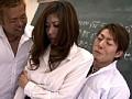 女教師 中出し20連発 Rico 9