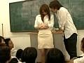 新任女教師 中出し20連発 喜多村麻衣 12