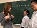 女教師 中出し20連発 星アンジェ 1