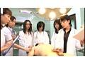 僕が女子大の大学病院でやられた恥ずかしい人体実験 17