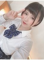 エッチモンスター女子○生 つぐみちゃん SW-705画像