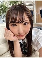 デリバリー女子○生 ゆいちゃん SW-714画像