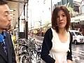 [JPDRS-1604] 追跡FUCK!! 続・人妻ナンパ204 ~9月の品川・大宮土下座~