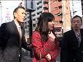 追跡Fuck!! 続・人妻ナンパ220 〜東京下町・浅草橋・千駄木土下座〜 サンプル画像10