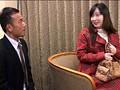 追跡Fuck!! 続・人妻ナンパ220 〜東京下町・浅草橋・千駄木土下座〜 サンプル画像11