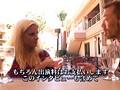 追跡FUCK!! 続・人妻ナンパ225 2010'06 L.A HOLLY WOOD SANTA MONICA. 金髪土下座 1